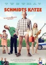 Schmidts Katze_MFA_Plakat